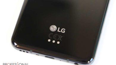 Photo of LG presentará su móvil con pantalla giratoria este mes