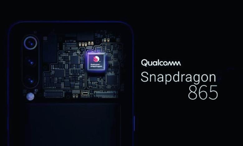 Photo of TSMC será la encargada de producir Snapdragon 865