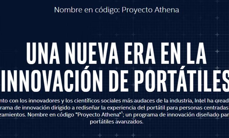 Photo of Proyecto Athena: Intel anunciará una solución avanzada de refrigeración
