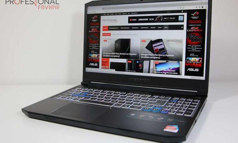 Photo of Acer Predator Triton 300 Review en Español (Análisis completo)