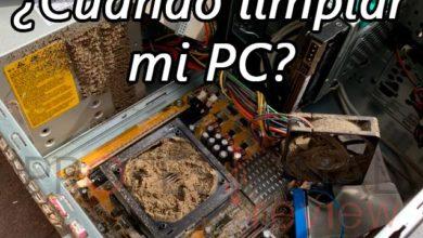 Photo of Cada cuánto tiempo hay que limpiar PC