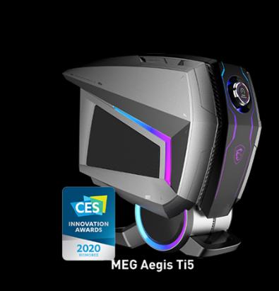 Aegis Ti5