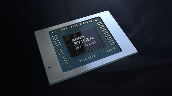 Photo of APU Ryzen 4000 tendrán overclocking automático de 100 MHz