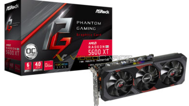Photo of AMD RX 5600 XT, Así escala el rendimiento con la memoria @ 14Gbps