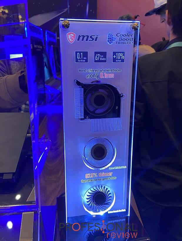 ventiladores MSI Stealth