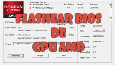 Photo of Cómo flashear BIOS de una tarjeta gráfica AMD con ATI Flash
