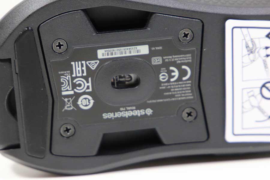 SteelSeries Rival 710