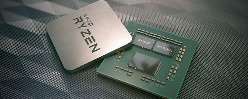 Mejor torre de ordenador Ryzen