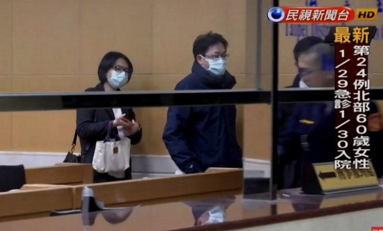 Photo of Gigabyte en problemas con Taiwán por exportar productos a Irán