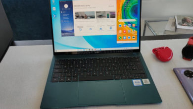 Photo of Huawei MateBook X Pro, el nuevo portatil buque insignia de Huawei