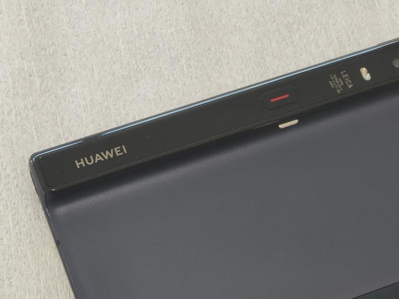 Huawei Mate Xs camara