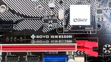 Photo of AMD B550: Especificaciones detalladas con la presencia de PCIe 4.0
