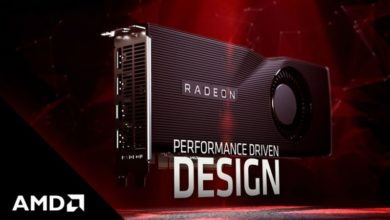 Photo of AMD ha reportado el robo de su IP de gráficos Radeon