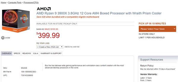 Ryzen 9 3900X precio