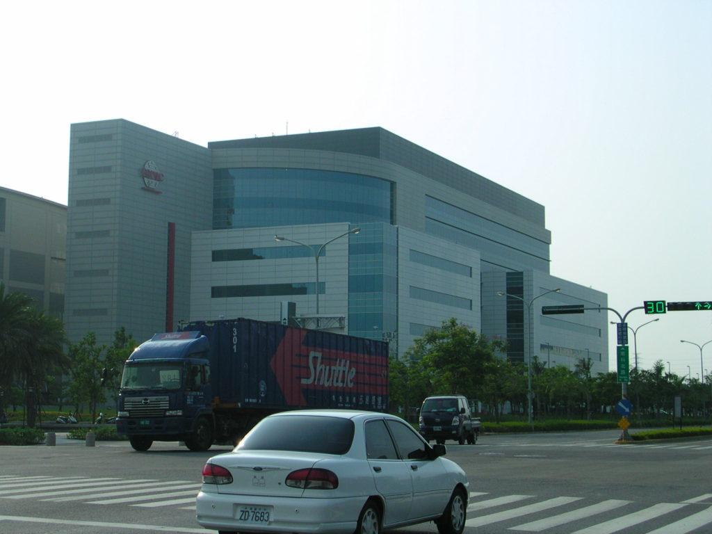 TSMC oficinas