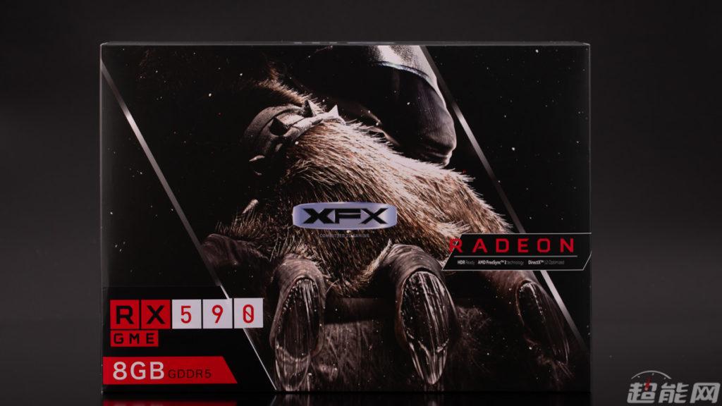 caja RX 590 GME
