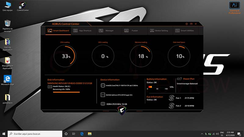 AORUS 15G XB Software