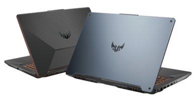 Photo of ASUS TUF Gaming F17 y F15: Intel de 10ª generación y Wi-Fi 6