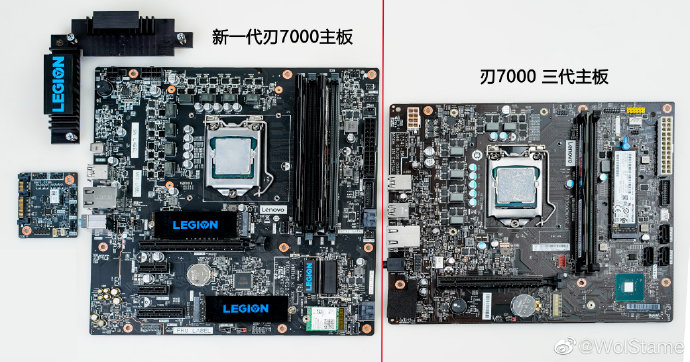 Photo of Blade 7000: detalles de una nueva placa base china para Intel