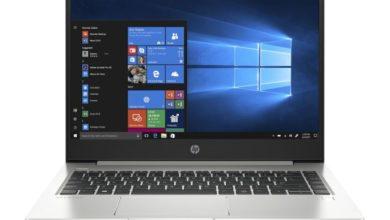 Photo of HP ProBook 445 G7 y 455 G7 suma los CPUs Ryzen 4000