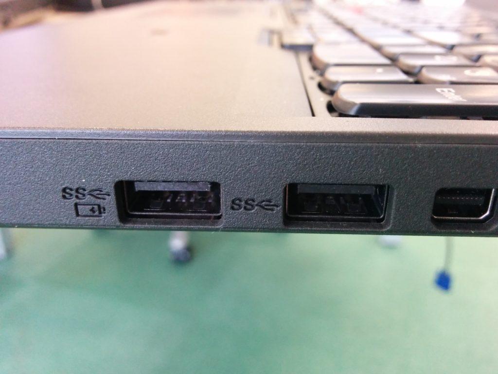 SS puerto USB