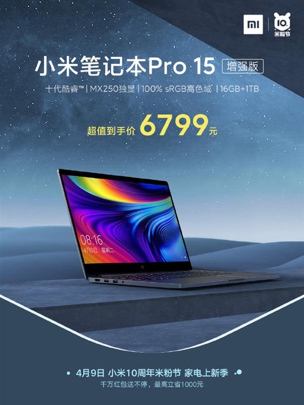 Xiaomi Mi Notebook Pro 15 oferta