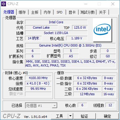 i5-10600K CPU-Z