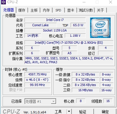 i7 10700 CPU-Z