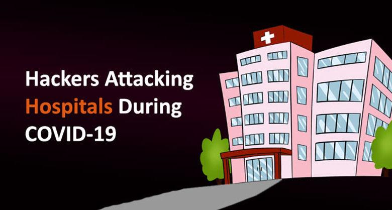 Photo of Los hackers atacan con cibersecuestros a los hospitales