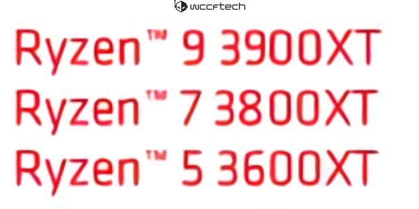 Ryzen 9 3900 XT