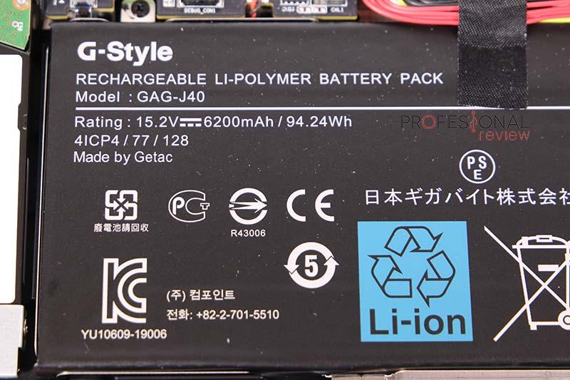 AORUS 17X YB batería