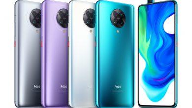 Photo of El POCO F2 Pro es oficial, el regreso de Pocophone al mercado