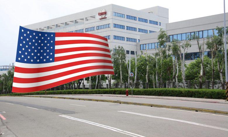 Photo of TSMC planea abrir una fábrica en Estados Unidos: estaría lista en 2023