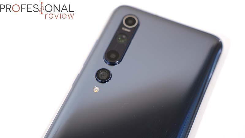 Xiaomi Mi 1 Cámara