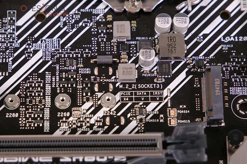 Asus Prime Z490-P M.2