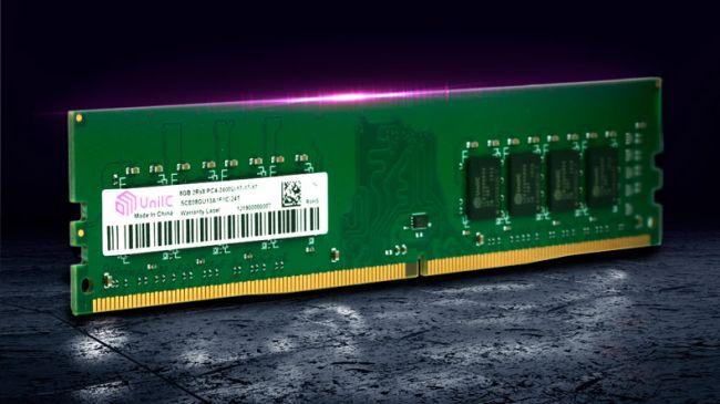 Photo of China fabrica su primera memoria DDR4 de fabricación 100% nacional