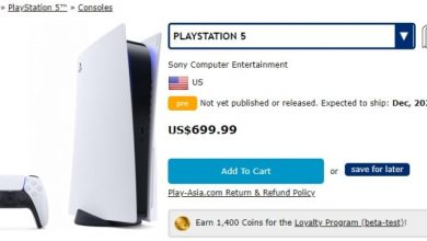 Photo of PlayStation 5 podría tener un precio de 699 dolares