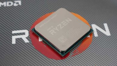 Photo of AMD Ryzen 9 3900XT Review en Español (Análisis completo)