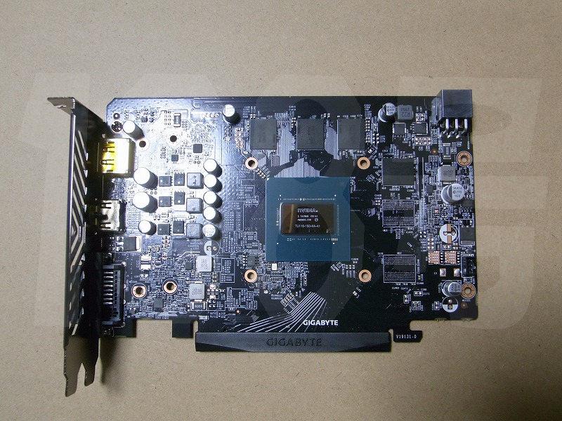 GTX 1650 GDDR6
