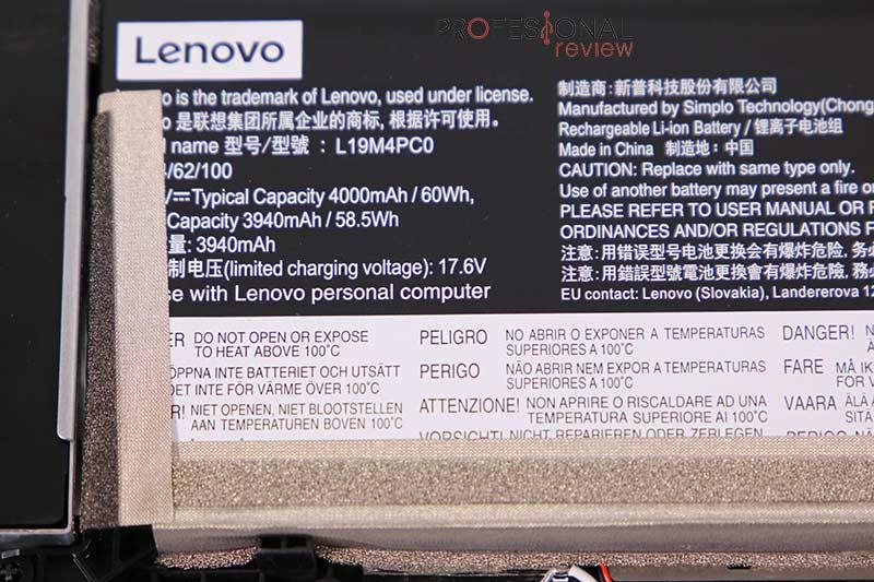 Lenovo Legion 5i Batería