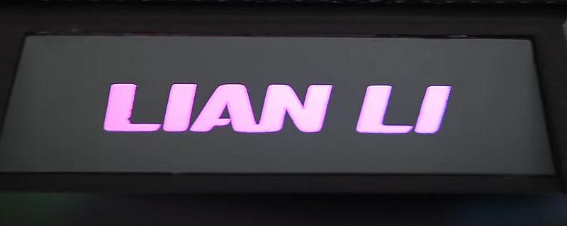 LANCOOL 215