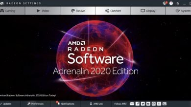 Photo of Radeon Adrenalin 20.7.1, AMD actualiza sus controladores gráficos