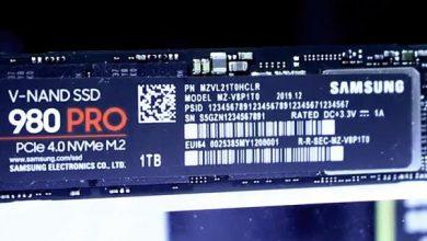 Photo of Samsung 980 PRO pasa la certificación de la NRRA de Corea