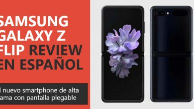 Photo of Samsung Galaxy Z Flip Review en Español (análisis completo)