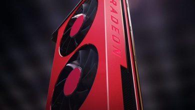 Photo of AMD 'Big Navi' podría tener modelos con 16 y 12 GB GDDR6