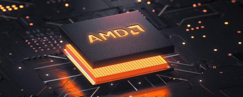 AMD Ryzen PRO paso01