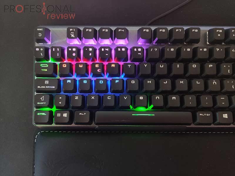 MSI Vigor GK50 Elite Review