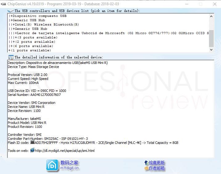 Saber si un pendrive USB es falso paso07