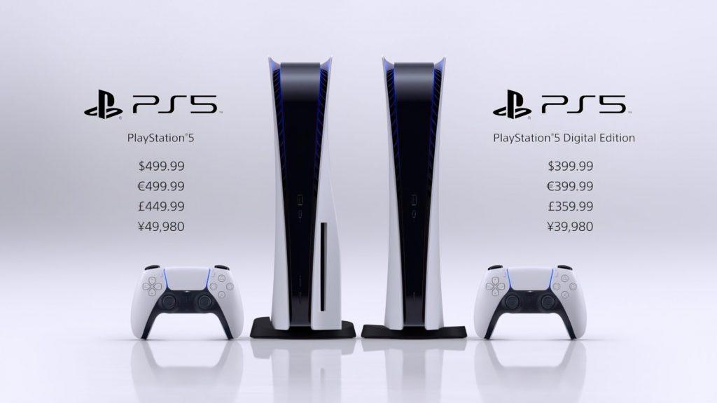 PS5 Precios