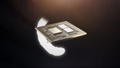 Photo of AMD Ryzen 9 5900X es un 30% mas potente que el actual 3900X